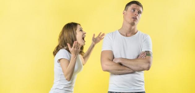 كيفية إقناع الزوج