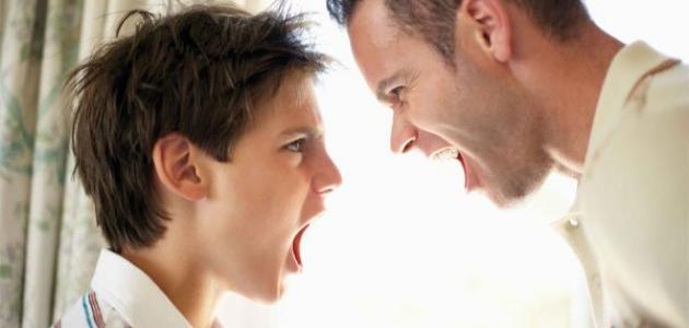 عقوق الوالدين أسبابه وأضراره