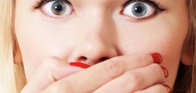 كيف نقضي على رائحة الفم
