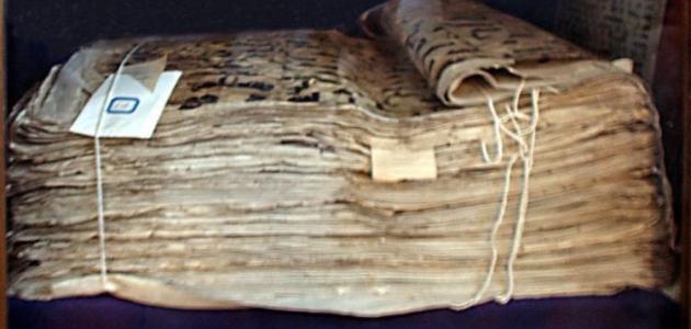 اسم الکتاب : جمع القرآن، بحث استدلالي في معنى الجمع و على من جمع أولا  المؤلف : الدكتور عبدالرسول الغفاري الجزء : 1 صفحة : 5