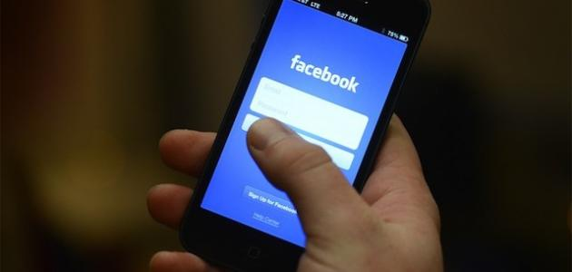 كيفية الدخول على الفيس بوك