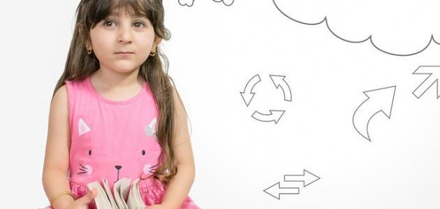 كيف يمكن تنمية ذكاء الأطفال