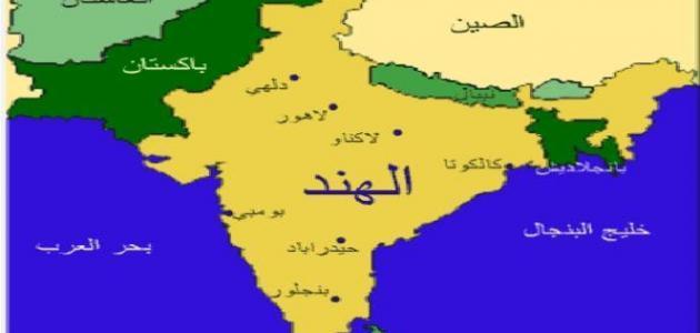 أين تقع مدينة حيدرأباد