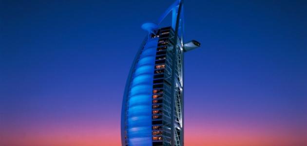 أين يقع برج العرب في دبي