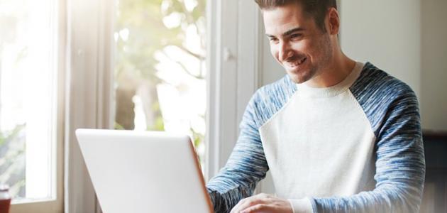 مهارات استخدام الإنترنت في البحث عن عمل