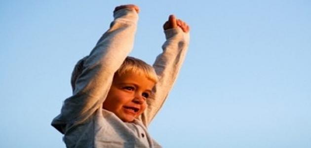 كيف نعزز الثقة بالنفس عند الأطفال