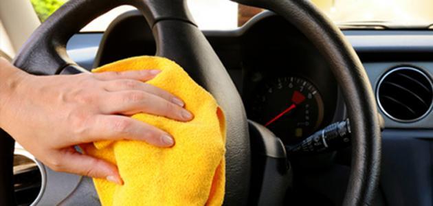 كيف تنظف سيارتك