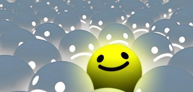 كيف تصبحين إيجابية