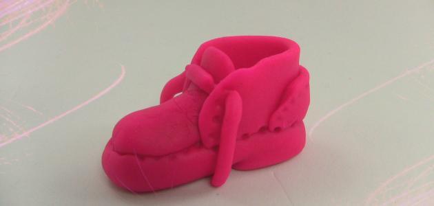 كيف يصنع حذاء