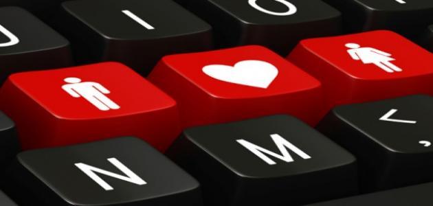 كلام رومانسي في الحب