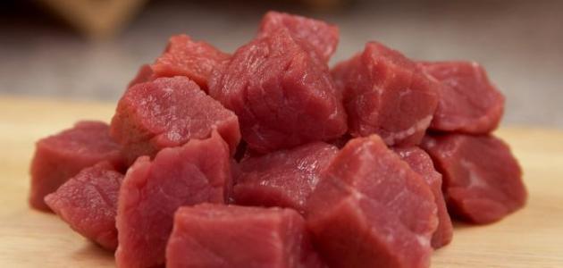 كيف نغسل اللحم