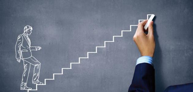 كيف تكون شخصية ناجحة