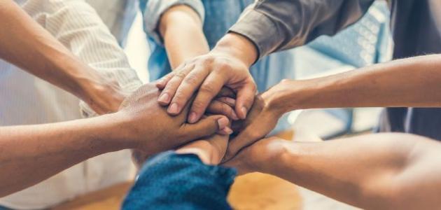 كيف تؤثر في الآخرين وتكتسب الأصدقاء