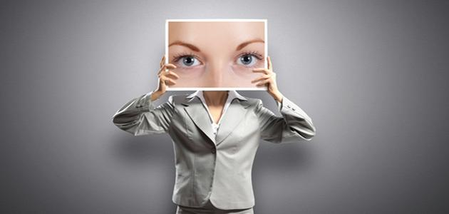 كيف تعرف لغة العيون
