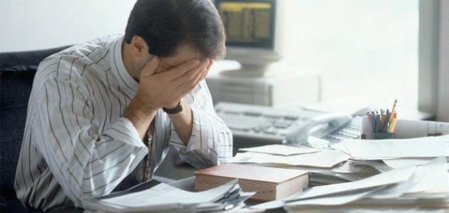 كيف تواجه مشاكل العمل