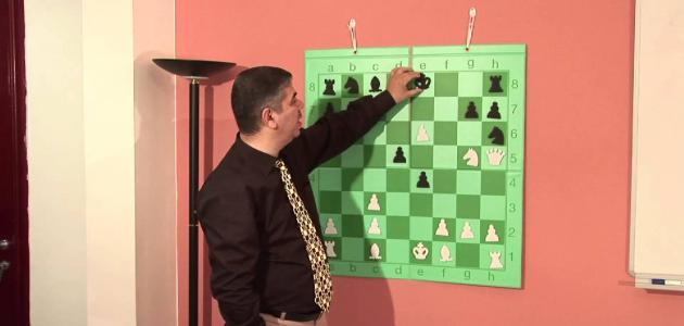 كيف أتعلم لعبة الشطرنج