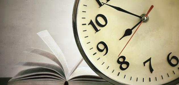 بحث عن استثمار الوقت pdf