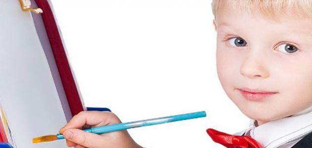 كيف تجعل طفلك مبدعاً