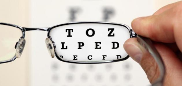 كيف أقوي ضعف النظر