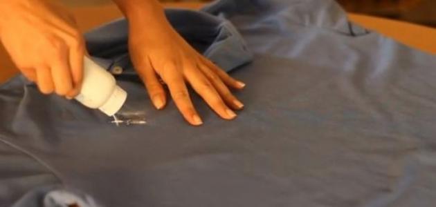 كيف تتخلص من بقعة الزيت على الملابس