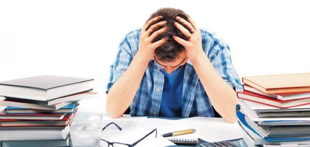 كيف تتخلص من توتر الإمتحان