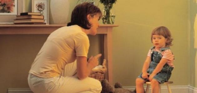 كيف تجعل طفلك مطيعاً