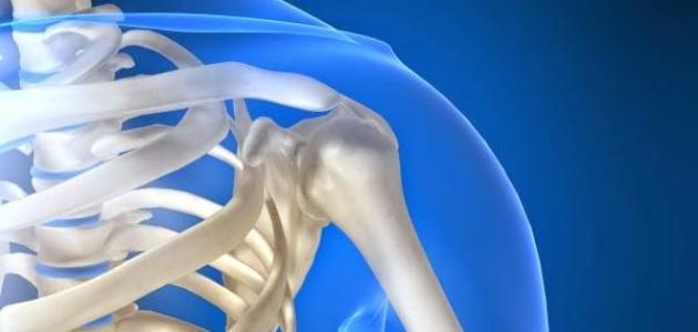 كيف تتخلص من هشاشة العظام