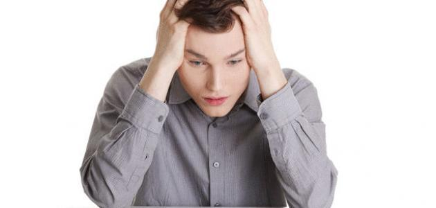 كيف تتخلص من التوتر والخوف
