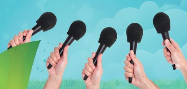 كيف أكون صحفية