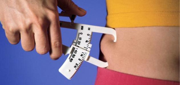 حساب نسبة الدهون في الجسم
