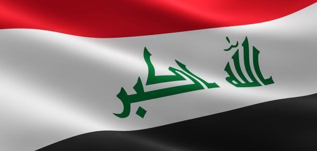 اجمل شعر عراقي