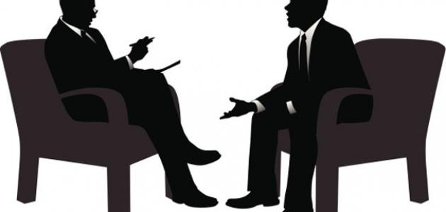 كيف أعبر عن نفسي في المقابلة الشخصية