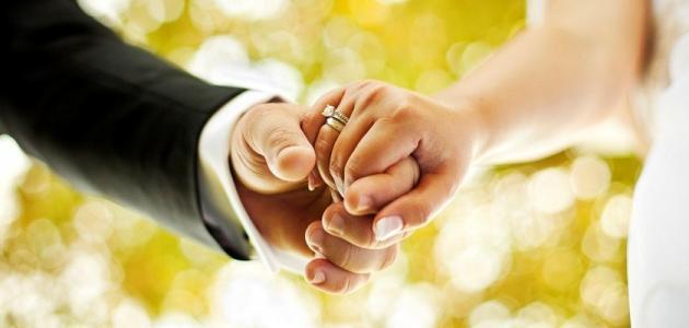 عبارات جميلة عن الزواج