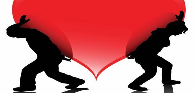 كلام في عذاب الحب