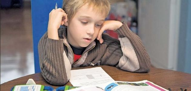 كيف أعالج عدم التركيز عند الأطفال