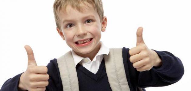 كيف تزرع الثقة في نفس الطفل
