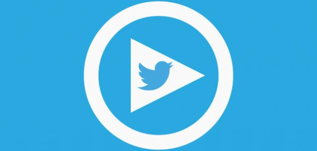 كيف أضيف فيديو في تويتر