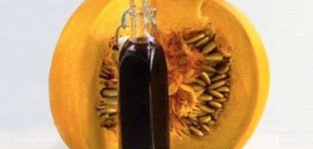 طريقة استخدام زيت بذور القرع