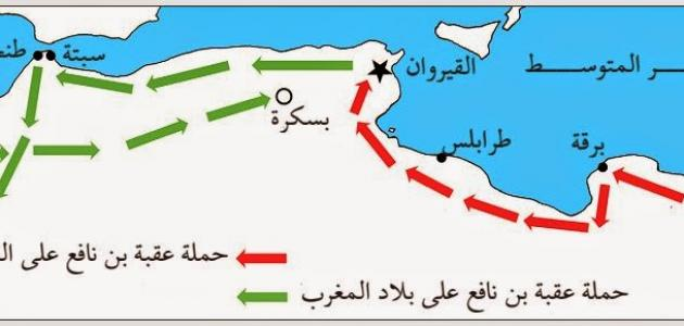 كيف وصل الإسلام إلى المغرب
