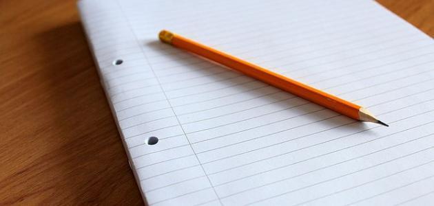 كيف تكتب قصة خيالية