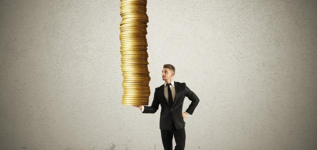 كيف تكون ثروة