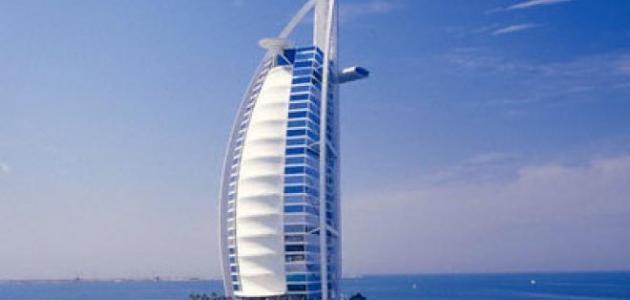 أين برج العرب