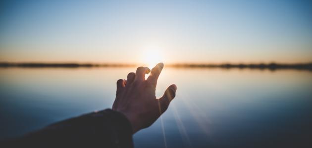 كيف تزيد ثقتك بالله
