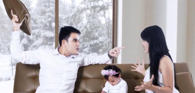 طريقة امتصاص غضب الزوج