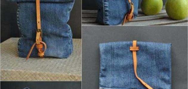 كيف تستفيد من الملابس القديمة