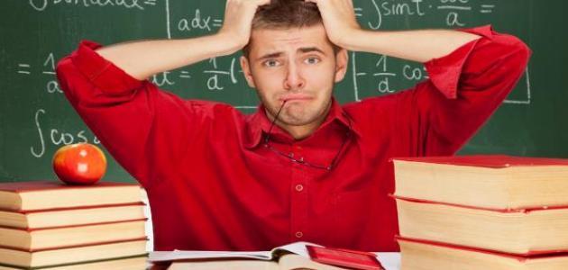 كيفية التخلص من قلق الامتحانات