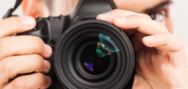 كيف تكون مصوراً محترفاً