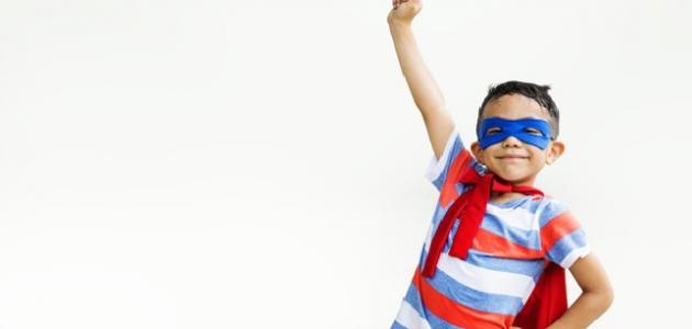 كيف تجعل ابنك شجاعاً