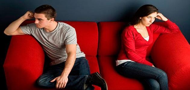 كيفية حل المشاكل الزوجية
