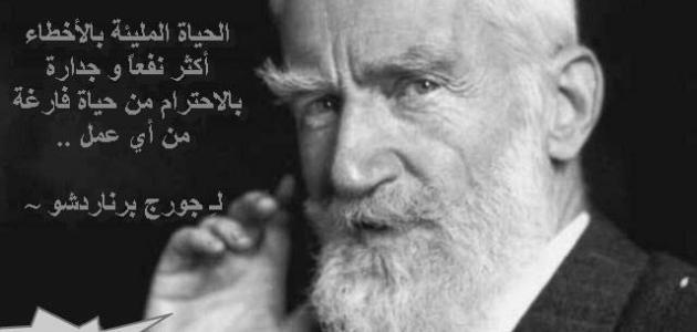 حكم الفلاسفة عن الحياة